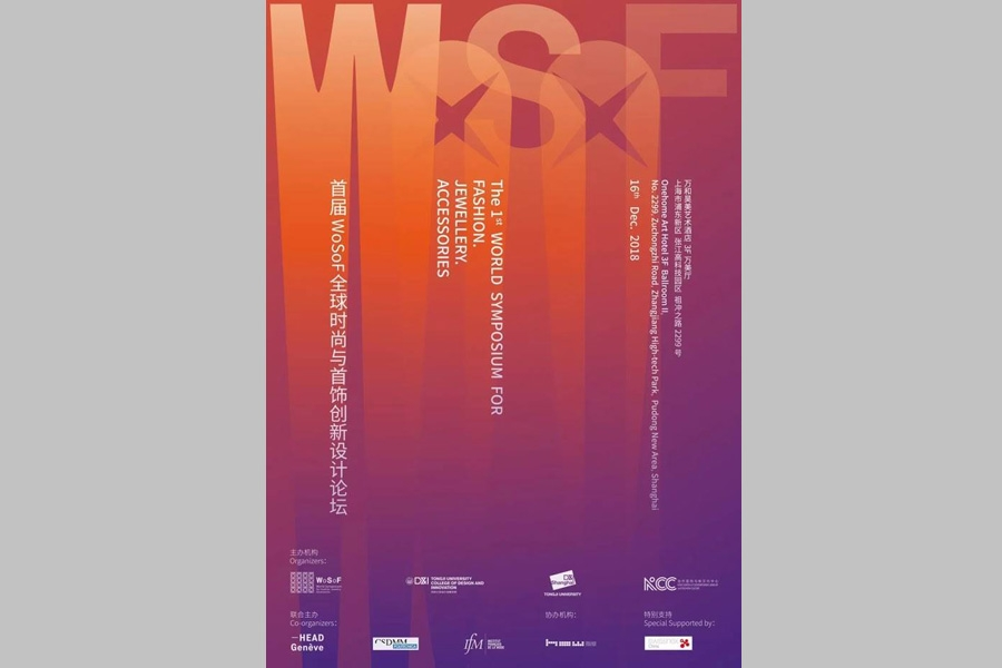 The 1st World Symposium for Fashion, Jewellery and Accessories