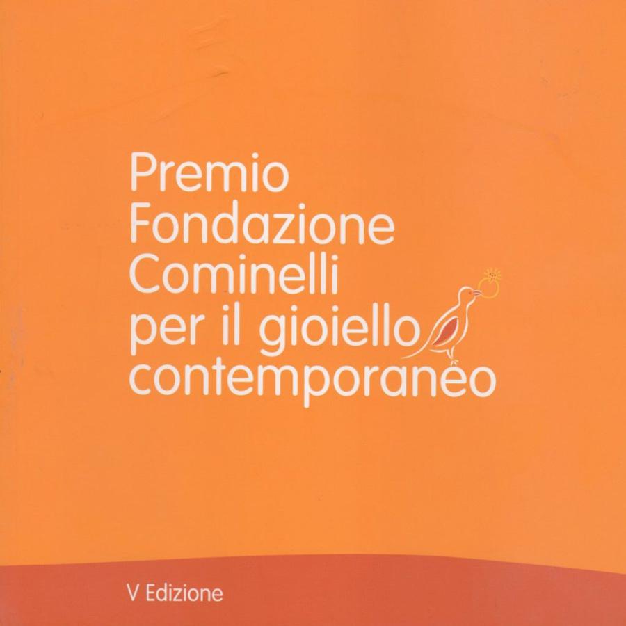 Premio Fondazione Cominelli - Edizione 5